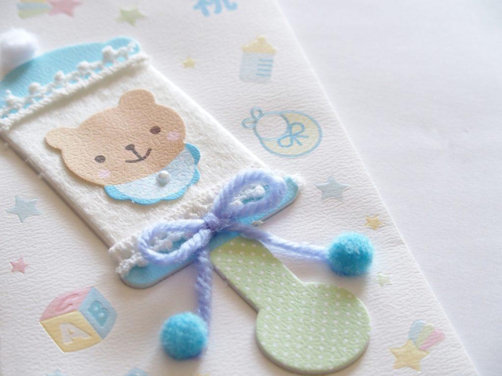 無駄買いしないための最低限な出産準備リスト【2月生まれ】